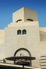 The Museum of Islamic Art was designed by I.M. Pei