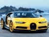 The Chiron is Bugatti's newest vehicle, boasting a ludicrous 1500 HP; there are only 500 of these made to be sold