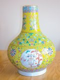Worth selling is a Chinese porcelain famille-rose yellow ground medallion bottle vase, the base with Guangxu mark and probably later in the period. 1875-1908