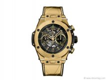4. Hublot Opens Global Flagship Store in New York City