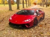 Lamborghini Uptown Toronto | www.lamborghini-uptowntoronto.com