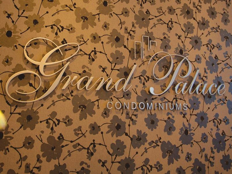 grandpalace-name