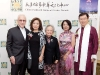 Proud supporters of Toronto's Chinese culture: Peter A. Kircher, Helen Ching-Kircher, Cheng Shuk Ming, Doris Cheung and Ming-Tat Cheung.