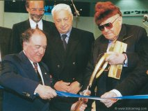 david w_ teddy kollek and ariel sharon at the opening of canion yerushalayim in 1993